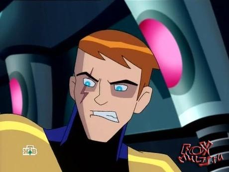 Мультик - Легион супергероев: 1-8 Гром и молния