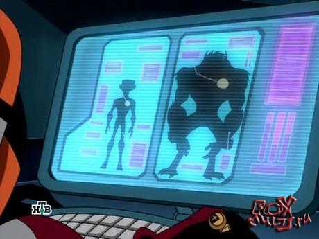 Мультик - Легион супергероев: 2-3 Доказательства вины