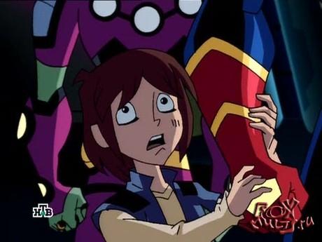 Мультик - Легион супергероев: 2-7 Коварный план
