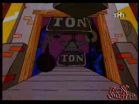 Тасманский дьявол: 64 - Динго в сомнении. Капитан подводной лодки Тас