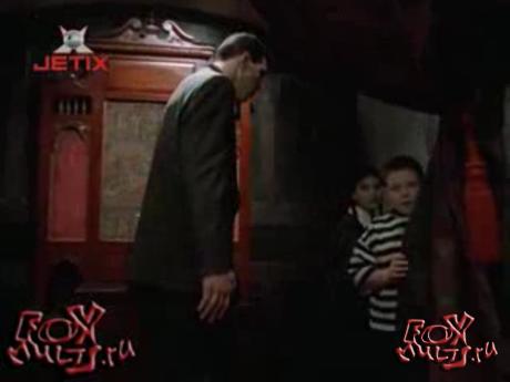 Телесериал - Новая семейка Аддамс: 2 - Смертельные родственники