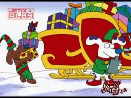Мультфильм - Секретные материалы псов-шпионов: 2-8-2 Санта Клаус