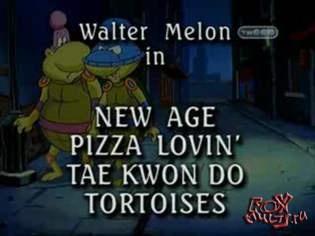 Мультфильм - Уолтер Мелон: 14 - Назад в будущее. Любители пиццы