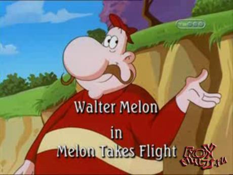 Мультфильм - Уолтер Мелон: 25 - Аттила Мелон. Мелон-воздухоплаватель