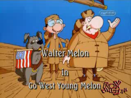 Мультфильм - Уолтер Мелон: 26 - Вини Види да Винчи. Мелон отправляется на запад