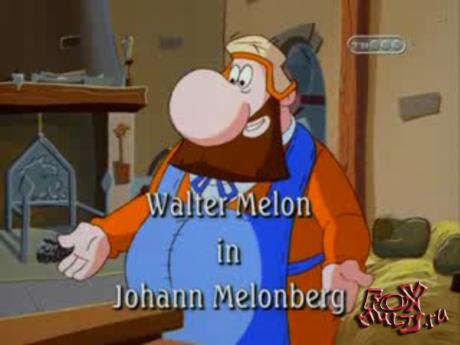 Мультфильм - Уолтер Мелон: 32 - Иоган Мелон. Мелонберг
