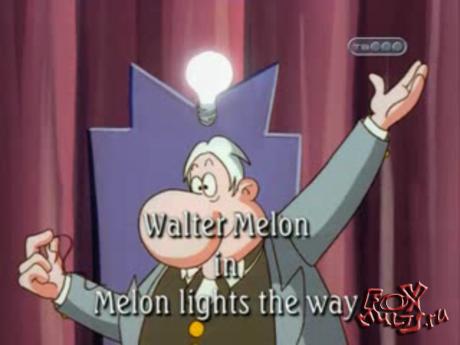 Мультфильм - Уолтер Мелон: 39 - Мелон на ферме. Мелон освещает мир