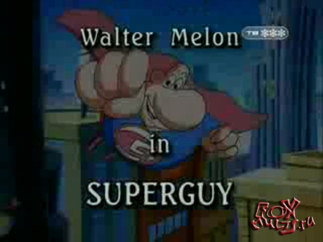Мультфильм - Уолтер Мелон: 5 - Парк Малайзийского периода. Супергай