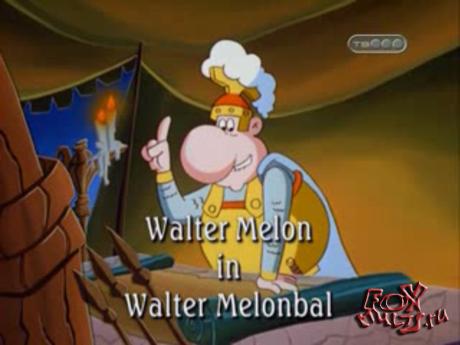 Мультфильм - Уолтер Мелон: 47 - Мелон,я полагаю. Ганибал Мелон
