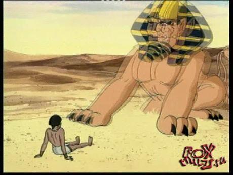 Волшебные мифы и легенды: 2 - Загадка Сфинкса