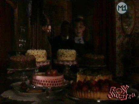 Самая плохая ведьма: 11 - Пирожные не по зубам