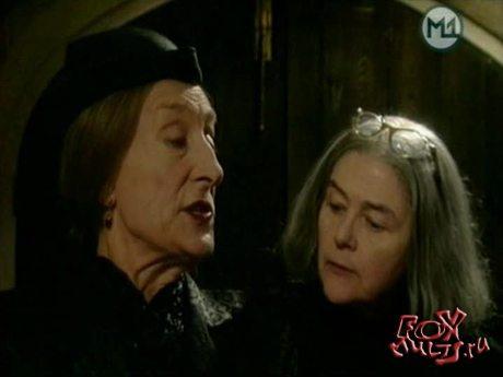 Самая плохая ведьма: 18 - Визит инспектора