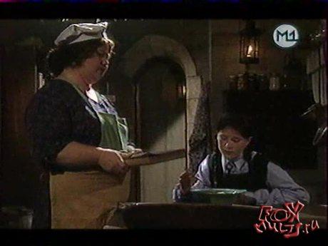 Самая плохая ведьма: 2 - Полуночное пиршество