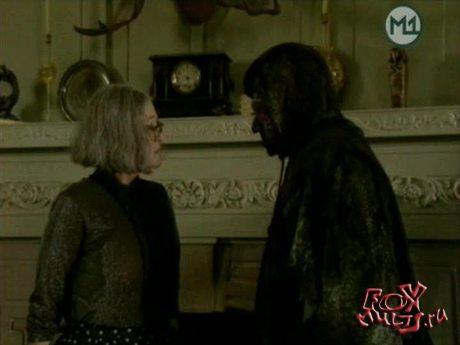 Самая плохая ведьма: 21 - Сокровища Дракона