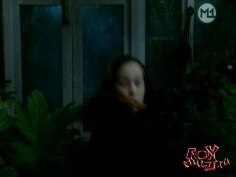 Самая плохая ведьма: 25 - Садоводство и тесты