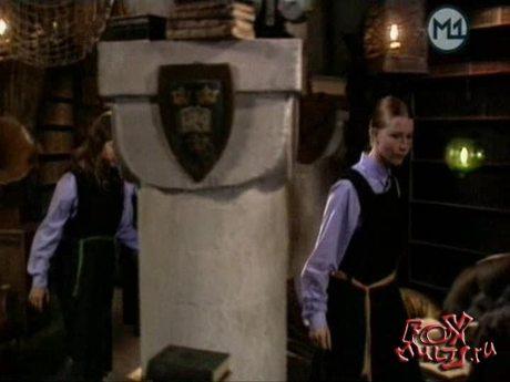Самая плохая ведьма: 29 - Которая из ведьм?