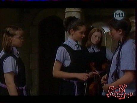 Самая плохая ведьма: 7 - Сюрприз на день рождения мисс Кекл