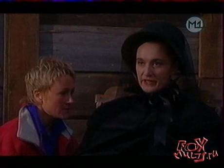 Самая плохая ведьма: 8 - Загородная прогулка