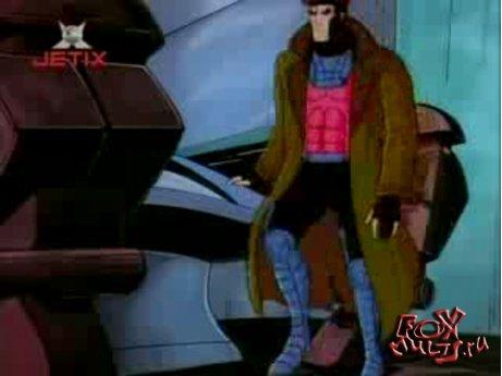 Мультфильм - Люди Икс: 1-13 Окончательное решение
