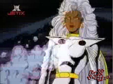 Мультфильм - Люди Икс: 2-3 Любой ценой