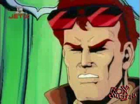 Мультфильм - Люди Икс: 2-12 Соединение часть1