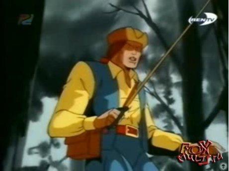 Мультфильм - Люди Икс: 3-12 Темный Феникс часть2:Внутренний круг