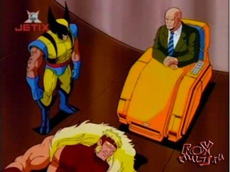 Мультфильм - Люди Икс: 4-8 За гранью добра и зла часть3