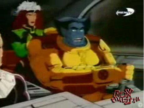 Мультфильм - Люди Икс: 4-11 Убежище часть2