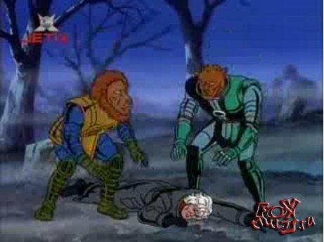 Мультфильм - Люди Икс: 4-17 Семейные узы