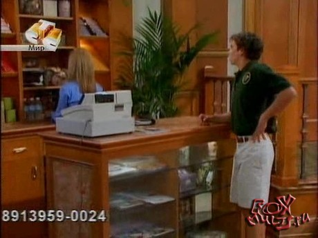 Жизнь Зака и Коди: 1-1 Тусовка в отеле