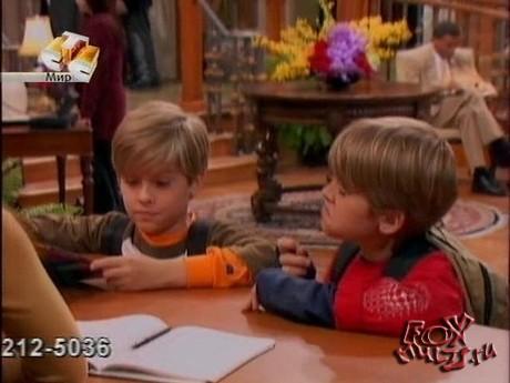 Жизнь Зака и Коди: 1-5 Папарацци на этаже