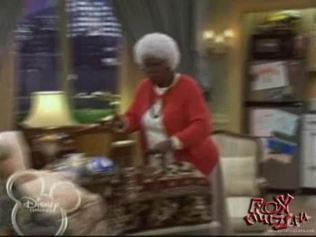 Жизнь Зака и Коди: 2-32 Бабуля Роза